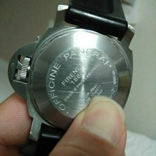 オフィチーネパネライ(OFFICINE PANERAI)のパネライ(腕時計(アナログ))