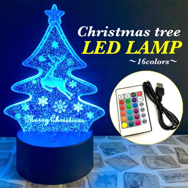 【送料無料】クリスマスツリー LEDランプ (全16色) トナカイVer. インテリア/住まい/日用品のインテリア小物(置物)の商品写真