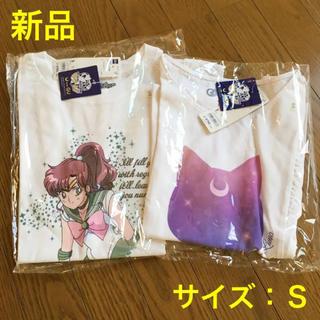 セーラームーン(セーラームーン)の新品 セーラームーン Tシャツ gu GU コラボ セーラージュピター(Tシャツ(半袖/袖なし))