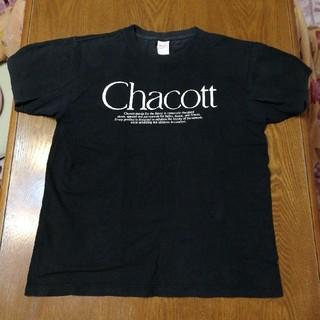 チャコット(CHACOTT)のChacott Tシャツ メンズ:L(Tシャツ/カットソー(七分/長袖))
