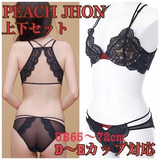 ピーチジョン(PEACH JOHN)のピーチジョン 見せブラ  peach john チューブトップ PJ 上下セット(ブラ&ショーツセット)