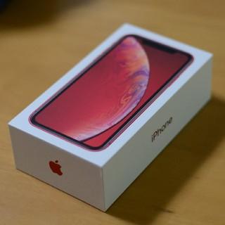 iPhone - iPhone XR 64GB 赤(RED) 未使用 SIMロック解除済 9月購入