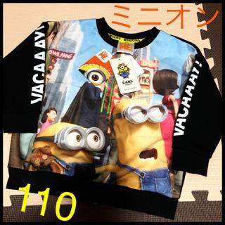 ミニオン(ミニオン)の【未使用♥️ミニオン】トレーナー(Tシャツ/カットソー)