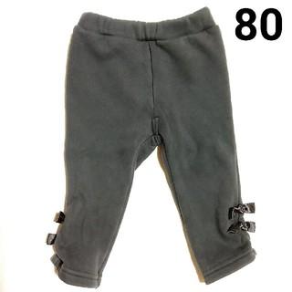 しまむら - ベビー 80 裾リボン パンツ