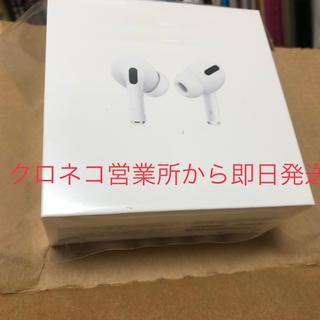 アップル(Apple)のApple AirPods Pro [1/2](ヘッドフォン/イヤフォン)