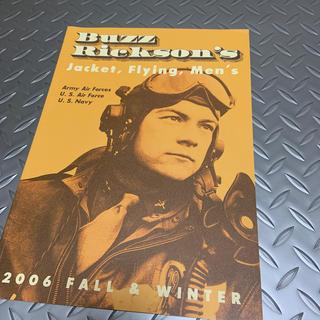 バズリクソンズ(Buzz Rickson's)のバズリクソンズ 2006年秋冬カタログ 新品(ファッション)