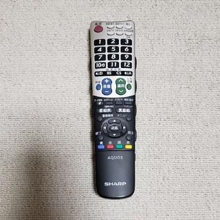 SHARP - リモコン TV用 シャープ AQUOS