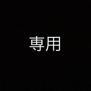 【専用】ヒップホップパーカー オーバーサイズパーカー 裏起毛 レディース j01(パーカー)