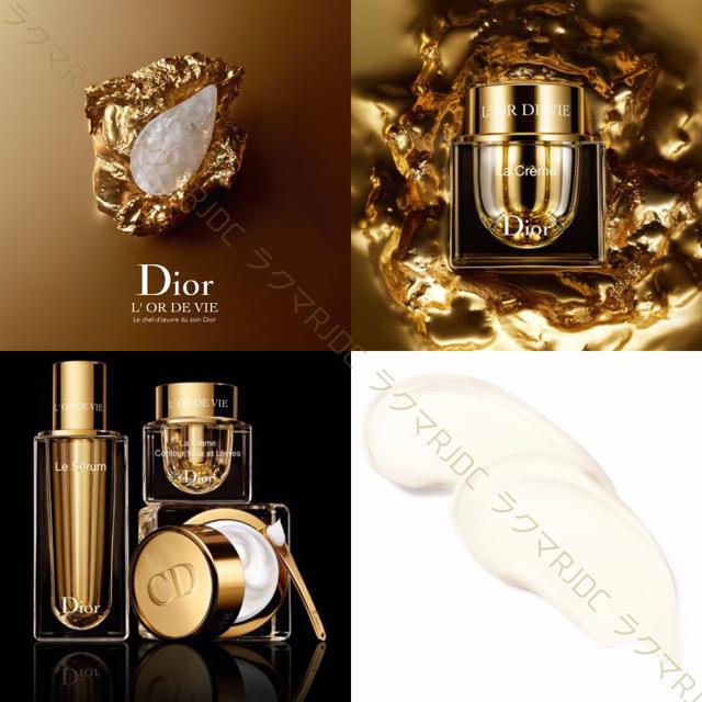 Dior(ディオール)の【現品同量✦35,200円分】オードヴィ ユーエレーヴル(目元口元クリーム) コスメ/美容のスキンケア/基礎化粧品(アイケア / アイクリーム)の商品写真