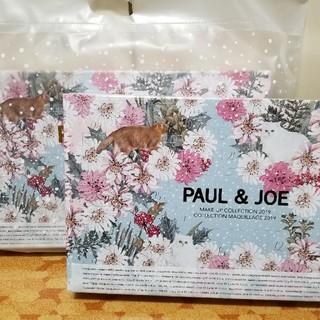 ポールアンドジョー(PAUL & JOE)の完売品 ポール&ジョー クリスマスコフレ 2019  2セット(コフレ/メイクアップセット)