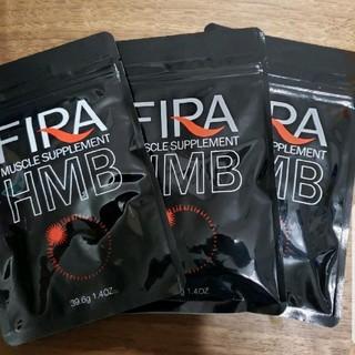 ファイラマッスルサプリ HMB ×3袋(ダイエット食品)