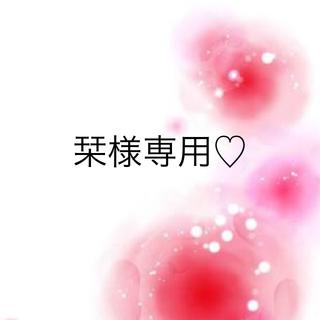 ワコール(Wacoal)の眠れる森の美女♡サルート♡新品♡ブラ♡ソング♡セット♡M♡50(ブラ&ショーツセット)