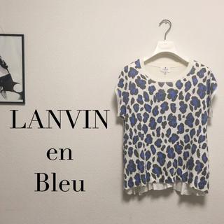 ランバンオンブルー(LANVIN en Bleu)のLANVIN en Bleu  レオパードフリル半袖ニット (ニット/セーター)