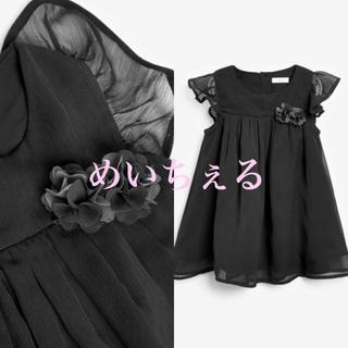 ネクスト(NEXT)の【新品】next ブラック コサージュ付きワンピース(ヤンガー)(セレモニードレス/スーツ)