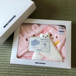 ミキハウス(mikihouse)のミキハウス mikihouse 未使用新品 バスポンチョセット ピンク(バスローブ)