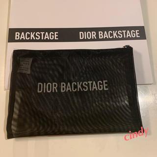 クリスチャンディオール(Christian Dior)のディオール バックステージ メッシュポーチ(ポーチ)