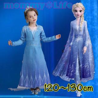 Disney - 新作☆アナ雪2♡エルサなりきり♪ロングドレスコート◡̈⃝︎⋆︎*120〜130