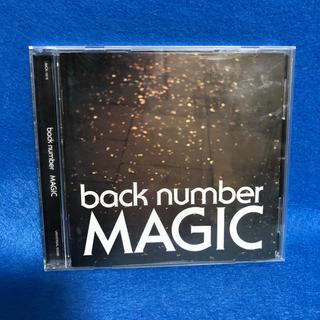 バックナンバー(BACK NUMBER)のMAGIC back number バックナンバー (ポップス/ロック(邦楽))