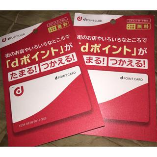 エヌティティドコモ(NTTdocomo)の★未登録 dカード 2枚(ショッピング)