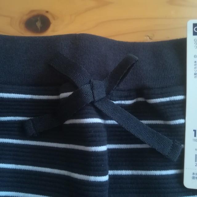 GU(ジーユー)の【新品タグ付き】GU  女の子 150 スカート キッズ/ベビー/マタニティのキッズ服 女の子用(90cm~)(スカート)の商品写真