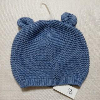ギャップ(GAP)の【新品・未使用】 GAP くま耳 帽子(帽子)