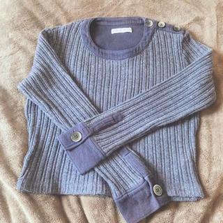 ツモリチサト(TSUMORI CHISATO)の【TSUMORI CHISATO】ショート丈 デザインニット・セーター(ニット/セーター)