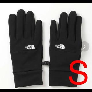 ザノースフェイス(THE NORTH FACE)のノースフェイス 手袋 イーチップ グローブ Etip Glove NN61913(手袋)