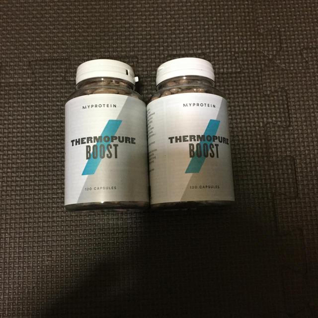 MYPROTEIN(マイプロテイン)のマイプロテイン   サーモピュアブースト2個セット コスメ/美容のダイエット(ダイエット食品)の商品写真