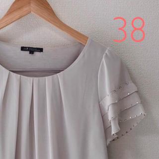 23区 - 【最終価格】23区 カットソー トップス シフォン ラインストーン オンワード