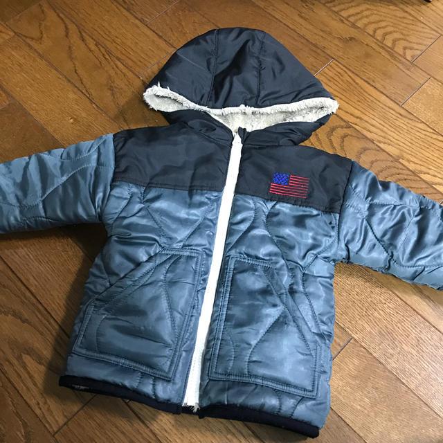 BREEZE(ブリーズ)のリバーシブルアウター キッズ/ベビー/マタニティのベビー服(~85cm)(ジャケット/コート)の商品写真