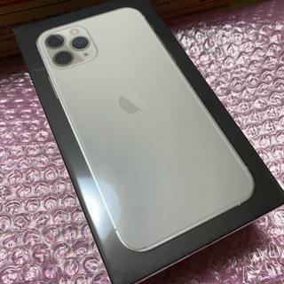 NTTdocomo - 最終値下げiPhone11Pro 64GB シルバー docomo 本体 新品