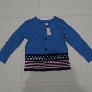 プティマイン(petit main)の新品110㎝プティマイン長袖カーディガン男の子星柄アメリカ(Tシャツ/カットソー)