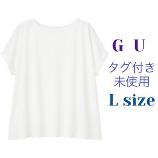 GU - タグ付き未使用✨カノコエアリーT