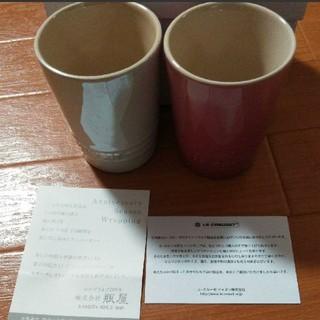 LE CREUSET - ル・クルーゼ ペアマグカップ