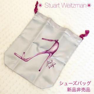 スチュワートワイツマン(Stuart Weitzman)の非売品✴︎STUART WEITZMAN✴︎シューズバッグ ポーチ(その他)