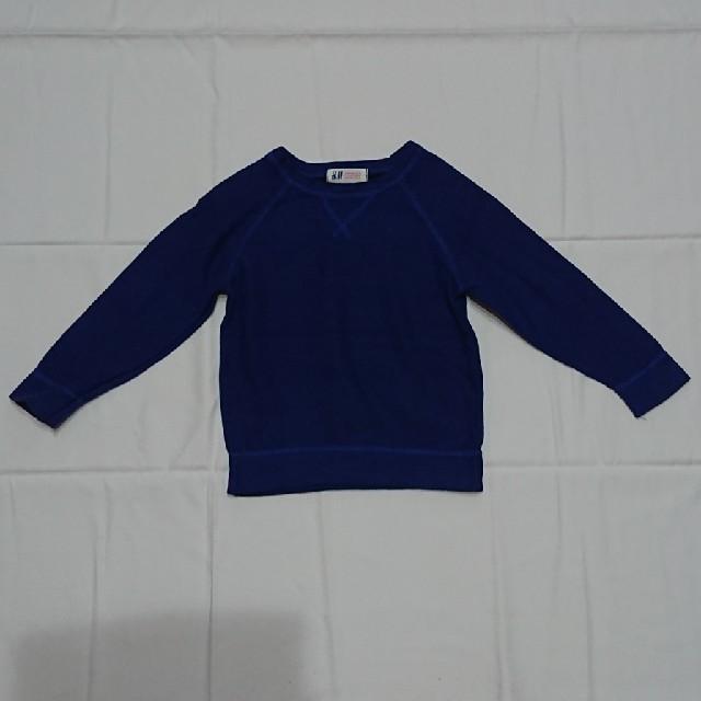 H&M(エイチアンドエム)のH&M110㎝スウェット長袖カットソー青男の子ニット キッズ/ベビー/マタニティのキッズ服男の子用(90cm~)(Tシャツ/カットソー)の商品写真