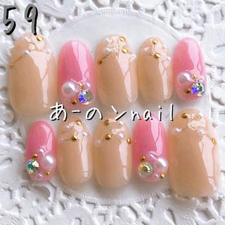 送料&カラー変更1色無料«59»ジェルネイルチップ♡*゜(つけ爪/ネイルチップ)