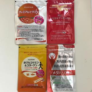 富士フイルム - 富士フイルム サプリメント詰合せ グルコサミン&コラーゲン、メタバリアEX等
