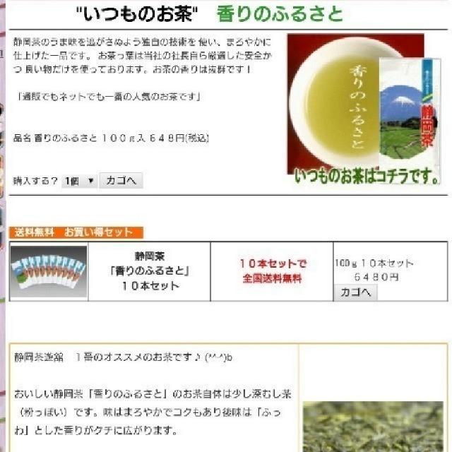茶葉 食品/飲料/酒の飲料(茶)の商品写真