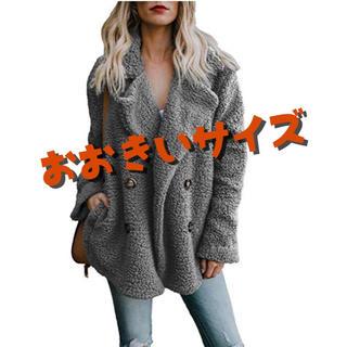 新品★今期流行りチェスターボアコート 防寒抜群で楽チンコーデ♪(その他)