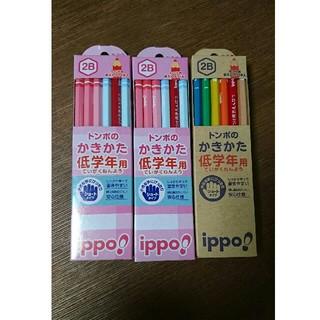 トンボ鉛筆 - トンボ かきかたえんぴつ 低学年用