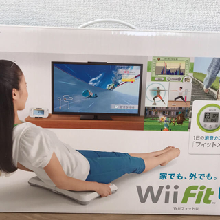 Wii U - Wii Fit U