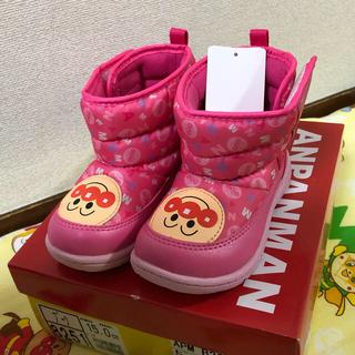 ムーンスター(MOONSTAR )のアンパンマン ブーツ  15.0㎝ ピンク 未使用 ムーンスター(ブーツ)