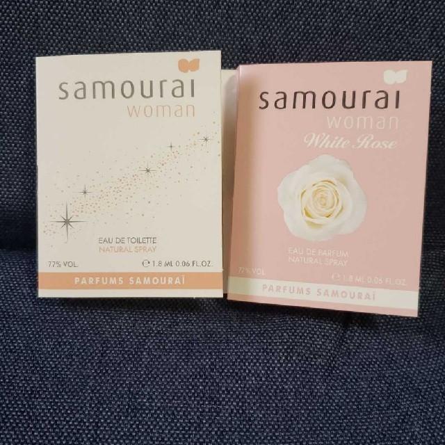 SAMOURAI(サムライ)のサムライウーマン2点セット コスメ/美容の香水(香水(女性用))の商品写真