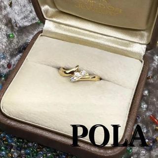 POLA - 美品です🧚♀️POLA♡ラヴィ・ドールK18ダイヤモンドリング#11✩.*˚