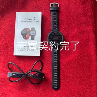 ガーミン(GARMIN)のgarmin  735XTJ  forathlete  付属品 は新品(ランニング/ジョギング)