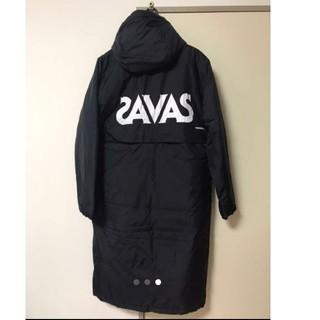 アシックス(asics)のザバス ロングコート アシックス SAVAS ベンチコート XL プロテイン(その他)