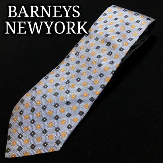 バーニーズニューヨーク(BARNEYS NEW YORK)のバーニーズニューヨーク チェック スカイブルー ネクタイ A101-C15(ネクタイ)
