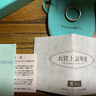 Tiffany & Co. - TIFFANY&Co ティファニー 1837 ナローベーシックリング
