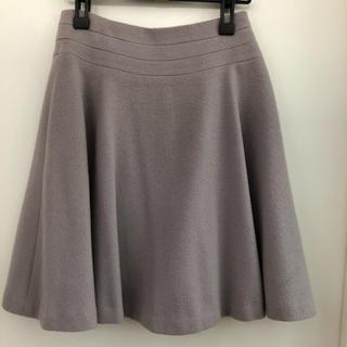 デミルクスビームス(Demi-Luxe BEAMS)の【Demi Luxe】スカート(ひざ丈スカート)